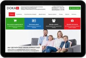 sozdanie-prodvizhenie-internet-katalog-magazin