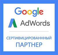 google-adwards