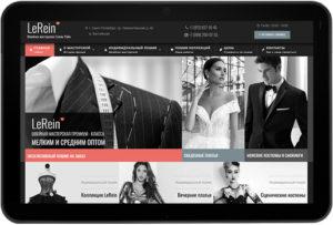 sozdanie-prodvizhenie-sajt-vizitka