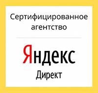 yandex-direkt